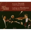 ANTONIN DVORAK (1841-1904) - DUMKY PIANO TRIO OP. 90 (+ BEETHOVEN : PIANO TRIO OP. 97 ARCHIDUKE - Guarneri Trio Prague