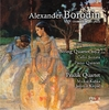 ALEXANDER BORODIN  (1833-1887) - STRING QUARTET No.2, PIANO QUINTET IN C MINOR, CELLO SONATA EN B MINOR - Prazak Quartet, Michal Kanka (violoncello) Jaromir Klepac (p)