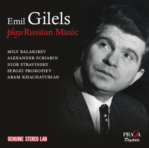 EMIL GILELS plays RUSSIAN MUSIC FOR PIANO